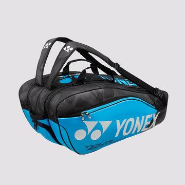Yonex Pro Series Bag 9829 EX Blue