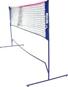 VICTOR Mini Badminton Net